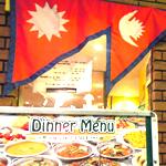 鎌ヶ谷でネパール料理を食べて踊る忍者